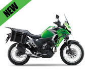 versys250_t_s_new