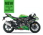 2020_zx6r_gn_s